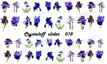 Слайдер-дизайн CRYSTALOFF SLIDER 018